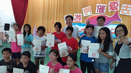企业赞助,大纪元进入校园成为读报素材,云林县元长国小表现优异的孩子上台接受表扬。(谢嘉祝/大纪元)