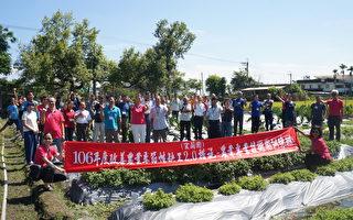 宜兰农业专业技术团训练班开跑。(农业发展基金会 提供)