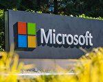 微軟25日表示,「小畫家」並未退場,未來可透過Windows市集免費取得,另外也會透過「小畫家3D」優化創作體驗。(馬有志/大紀元)