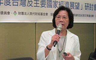 台大經濟系教授林惠玲表示,台灣經濟長期存在產業結構升級緩慢、消費不振問題,包括人口老化、低薪問題、創新不足、投資成長緩慢等原因。(台綜院提供)