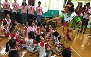 有故事的羅東-老莊講古‧童話屋‧童趣館