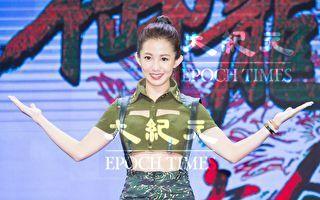 郭书瑶庆生27岁 许愿赴美习舞