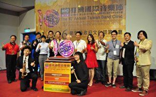 2017台湾国际音乐节盛大登场 系列活动精彩丰富