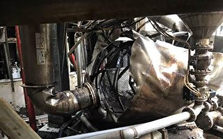 桃園工廠硝化棉脫水槽爆炸  5人受傷