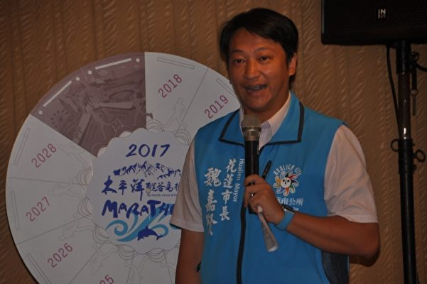魏嘉賢於20013年推出第一屆花蓮太平洋縱谷馬拉松賽事,他身體力行,從運動員到選手,他說,體驗什麼叫做馬拉松,他發現沒有什麼不能挑戰的。(詹亦菱/大紀元)