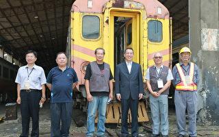 台北机厂创先例 修复全程开放参观