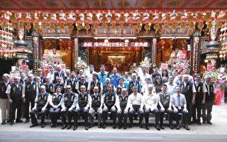 基隆慶安宮漳州媽祖安座紀念三獻典禮  祈求國泰民安