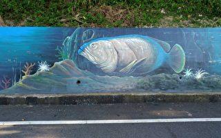 美人洞生態壁畫 廟宇畫家重現小琉球風華