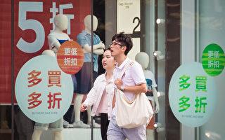 台湾经济内外皆温 中经院上修GDP至2.14%