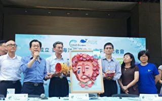 海废平台成立 台环保署:从源头减垃圾