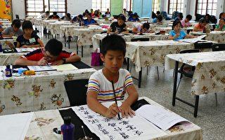 首屆縣長盃書法比賽  發揚書藝提升消保意識
