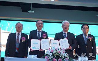 啟動綠能--台電與港務公司簽約組裝碼頭
