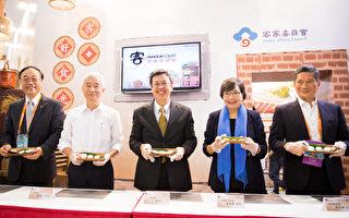 台推觀光 陳建仁:美食文化是捷徑