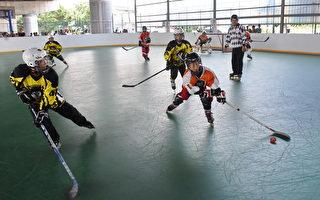 溜冰曲棍球亚洲城市赛 8城市22队南投竞技