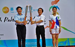 世大運聖火抵台中 林佳龍:傳遞運動精神