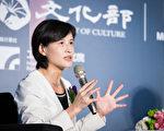 文化部长郑丽君表示,明年将编列预算,由公广集团筹备台语台(陈柏州/大纪元)