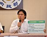 内政部长叶俊荣24日表示,妇联会将捐出312亿元给国库,未来也将并入社福基金会运作。(内政部提供)