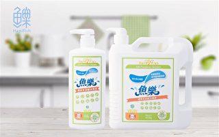 魚樂環保清潔劑 全方位居家清潔 淨天然