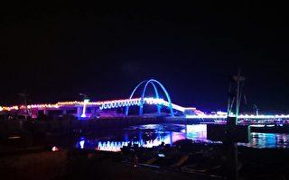 王功漁火節登場 LED燈海漁港吸睛