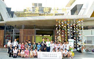 日本岐南町参访团  三星体验葱油饼DIY