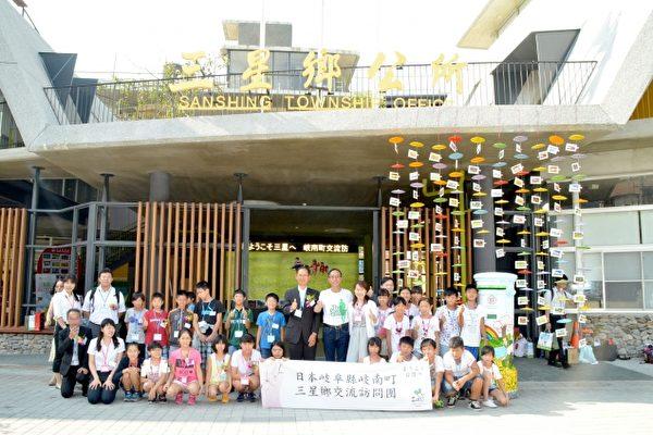 日本岐南町参访团至宜兰县三星乡展开两天观摩行程。(三星乡公所提供)
