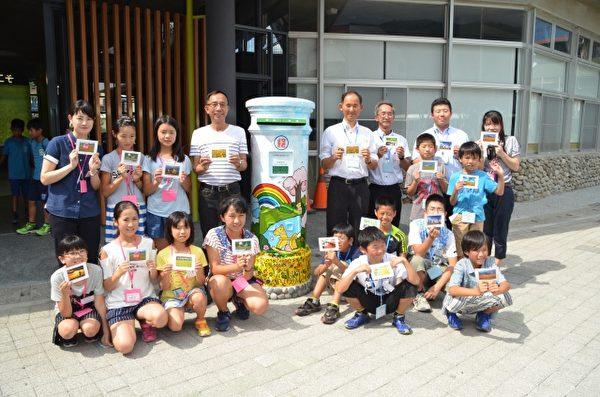 日本岐南町参访团用明信片寄回日本。(三星乡公所提供)