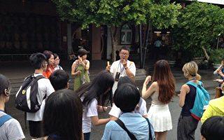 蘭陽繪本創作營第一日活動_莊文生老師導覽宜蘭酒廠。(宜蘭文化局提供)