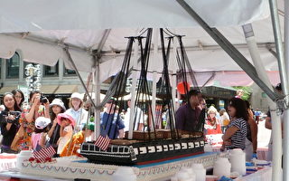 慶祝海港節超大的蛋糕。(大紀元檔案)