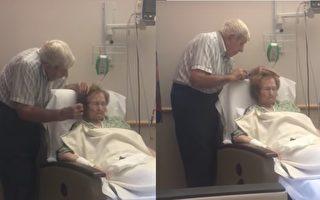 相濡以沫的老夫妻,一个生病住院,另一个此生第一次为老伴梳头,动作轻柔,流露出的真挚感情,让人感动。(视频截图/大纪元合成)
