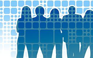 澳洲新州总工会(Unions NSW)周一公布了一项调查结果,八成非英语移民工资待遇远低于澳洲法定时薪标准,华人更甚。特别是调查中100%的华人招聘广告都未能提供合法薪水。(pixabay.com)