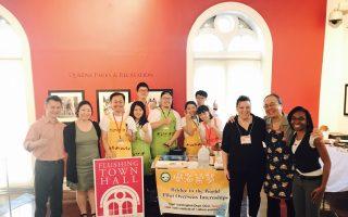 7月23日中午12點,在法拉盛文藝中心舉行的「煎餅大排檔」。圖中左三:李宜年;右二:周興立。 (陳曉天/大紀元)