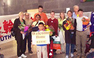 15年前 澳洲奥运名将天安门呐喊震惊世界