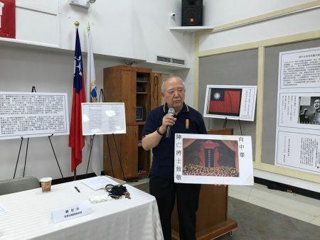 国军遗族学校美东校友会会长向厚禄追忆父亲在抗战中壮烈牺牲的情形。