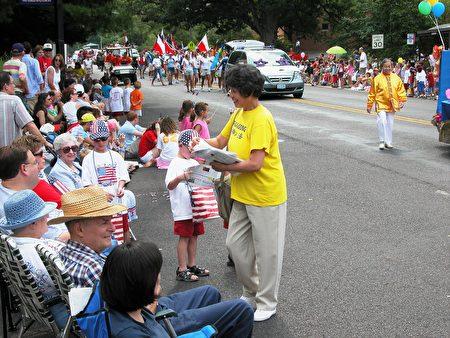 图四:2005年7月4日,毛慧芷参加韦伯思特市的独立日游行。(图片:明慧网)