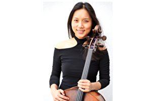 英国华人钢琴和大提琴家曾淑伟的音乐之路