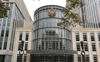 昨天(7月25日),八大道華裔犯罪團伙「鄭氏」黑幫的成員陳比利在紐約東區法院被判刑。 (于佩/大紀元)