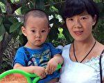 张海涛的妻子及儿子。(家属提供)