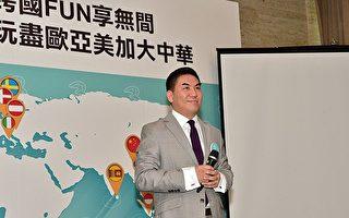 3香港:大陆若禁VPN 客户可用数据漫游