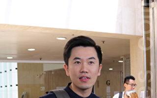 原告未缴保证金 朱凯廸郑松泰复核案押后裁决