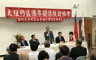 僑委會委員長吳新興半年三次到訪紐約,慰問僑胞。 (林丹/大紀元)