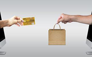 从明年7月1日起,澳洲联邦政府将对网购商品征收消费税,这意味着该新税法一旦生效,海外网购者的费用将立即上涨。澳洲目前的消费税为10%。(pixabay.com)