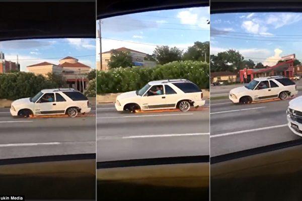 美国休斯敦市高速公路上,一辆汽车没有左前轮,缺少左后轮的轮胎,一路狂奔,带给司机和周围车辆危险。(视频截图/大纪元合成)