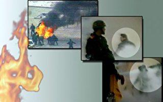 新唐人電視台製作的分析天安門自焚偽案的影片《偽火》獲第51屆哥倫布國際電影電視節榮譽獎(2002年1月製作)。