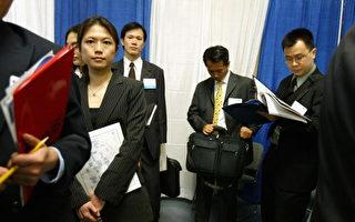 美國亞裔女性中,39%都是企業家,亞裔女老闆公司數量的增長快於其他族裔的女老闆公司。(Spencer Platt/Getty Images)
