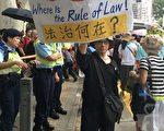 建築業姚先生對香港法治每況愈下感到很心痛。(黃瑞秋/大紀元)