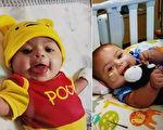 获连恩母亲慈善组织资助的宝宝Steffen。(脸书/大纪元合成)