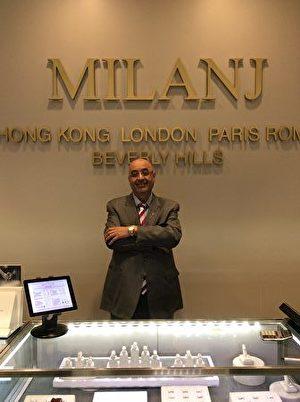 米兰珠宝店老板。(米兰珠宝店提供)