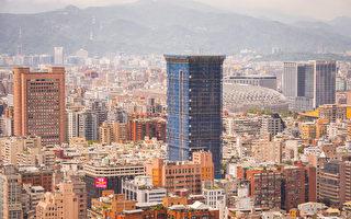 台湾房市展望 李同荣:2019是以盘代跌的一年