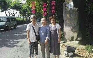 上海訪民赴港參加回歸慶典 被囚黑監獄