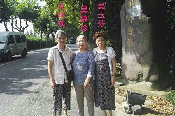 上海访民赴港参加回归庆典 被囚黑监狱